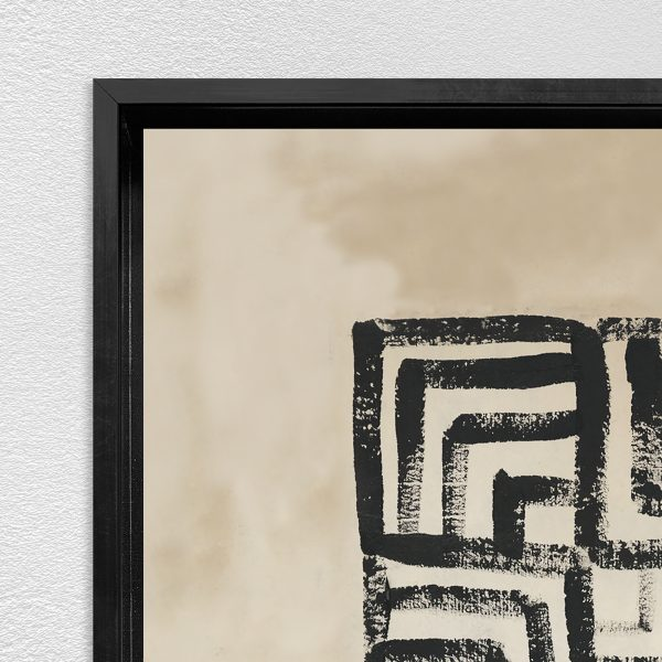 Tribal Pattern IV by Nathan Novac